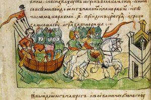 книги откуда пошла русская земля