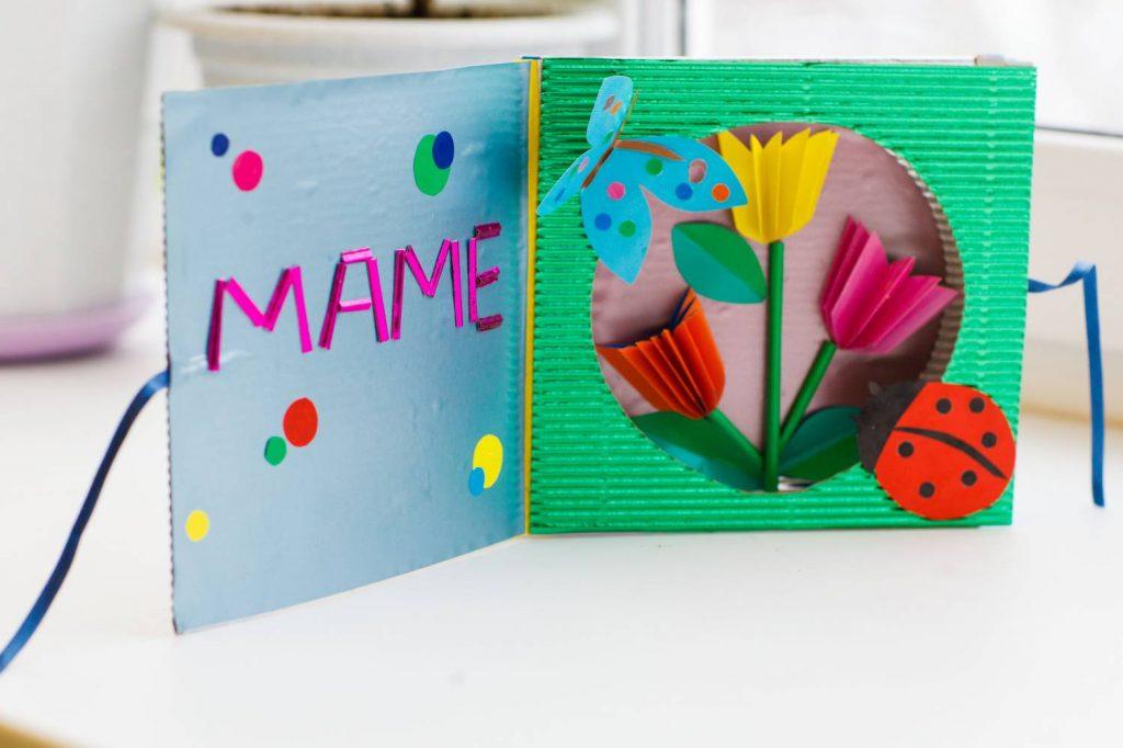 Красивая открытка маме