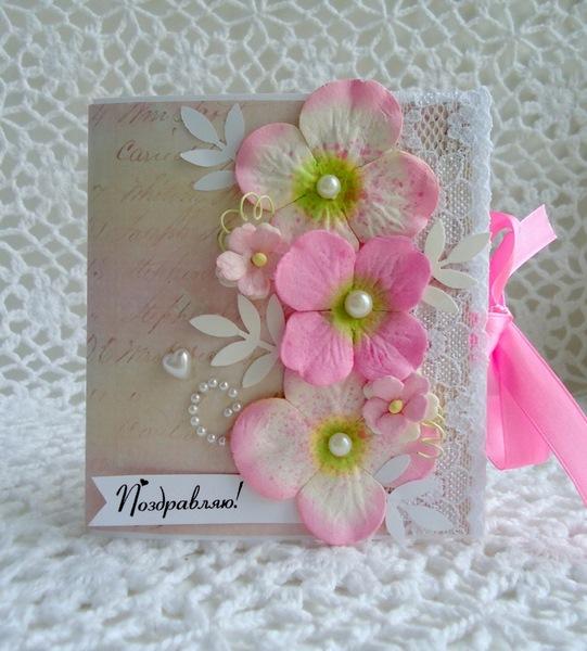 Милая открытка маме