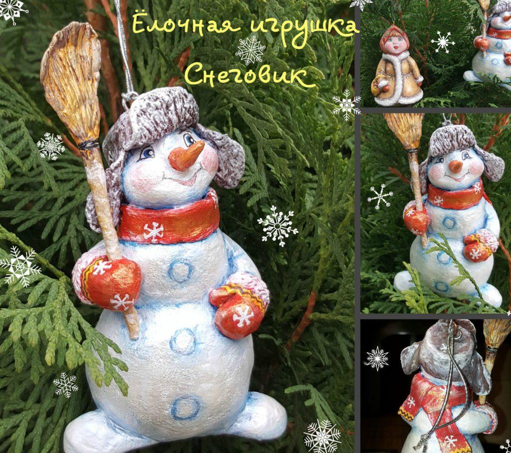 Снеговик фигура папье маше