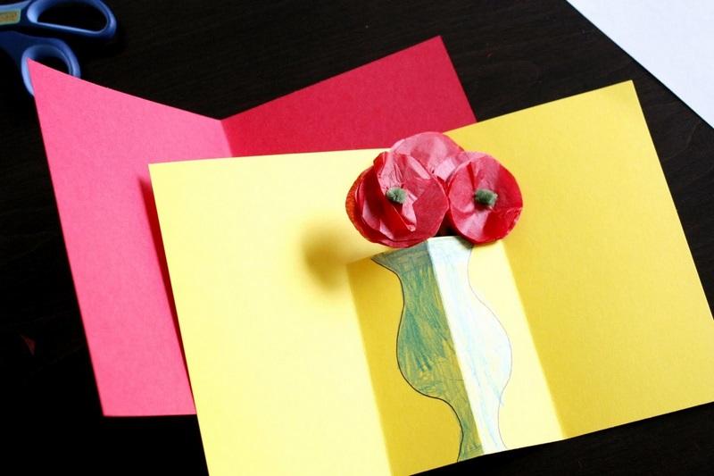 Объемная открытка с сюрпризом
