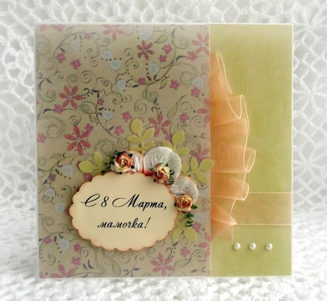Нежная открытка маме