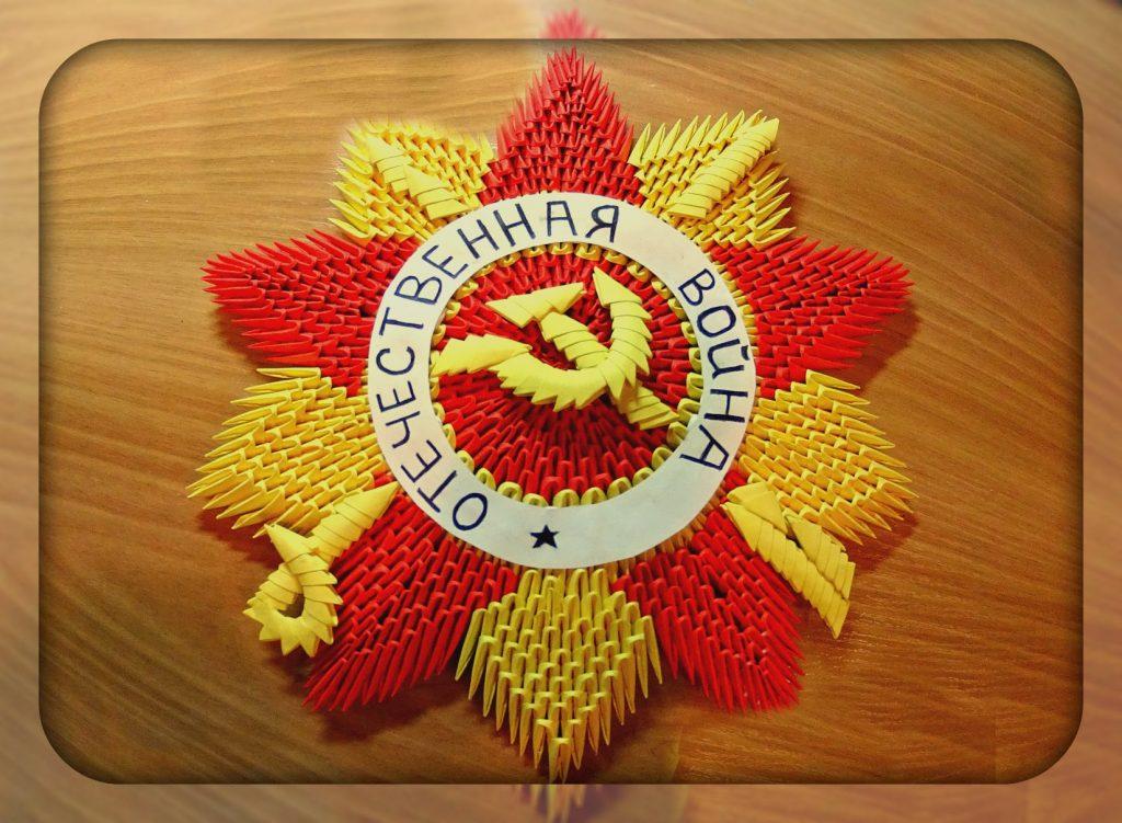 Орден Из Модулей