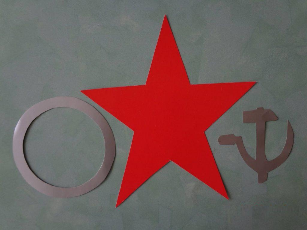 Звезда на открытку к 9 маю