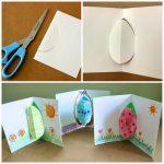 Объемная открытка с яйцом внутри