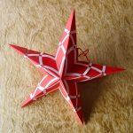 Красная звезда с объемом