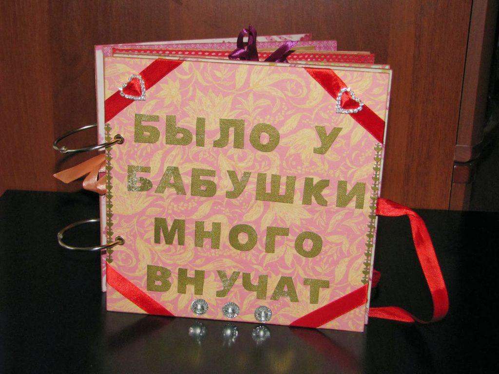 Идея для подарка бабушке