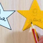 """. Теперь на время откладываем большие звезды в сторону, работать будем пока что только с маленькой звездочкой. Переводим на нее надпись """"9 мая"""" с помощью простого карандаша."""