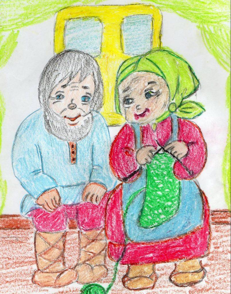 Рисунок бабушке и дедушке