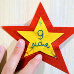 7. Возвращаем в работу одну из больших звезд. Прикалываем маленькую к большой с помощью иголок-булавок.