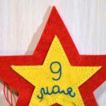 10. Сшиваем большие звезды между собой швом вперед иголку, используя мулине в 3 нити в тон большим звездам.