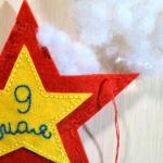 14. Дойдя до последних 2-х граней звезды, останавливаемся и равномерно набиваем изделие шариками синтепуха. Помним о том, что делаем магнит, а не подушку;) Это значит, что звезда должна быть набита, но быть плоской. Чтобы набить наполнителем самые дальние уголки изделия, можно воспользоваться деревянной палочкой для суши.