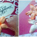 Добавление цветов Конверт для денежного подарка