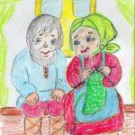 Рисунок деда
