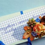 Поделка-открытка учителю