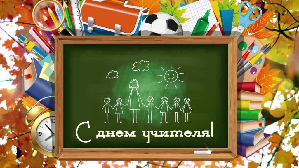 Подарки на день учителя своим руками