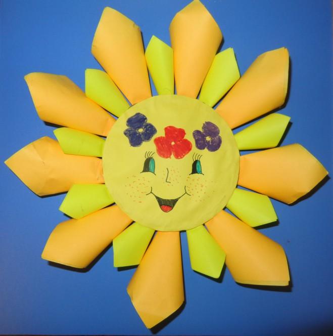 Солнце из бумаги