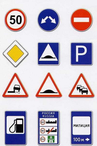 Фото 1. Стенд «Дорожные знаки» -