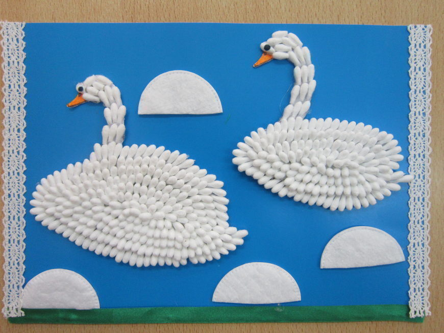 Лебедь вата