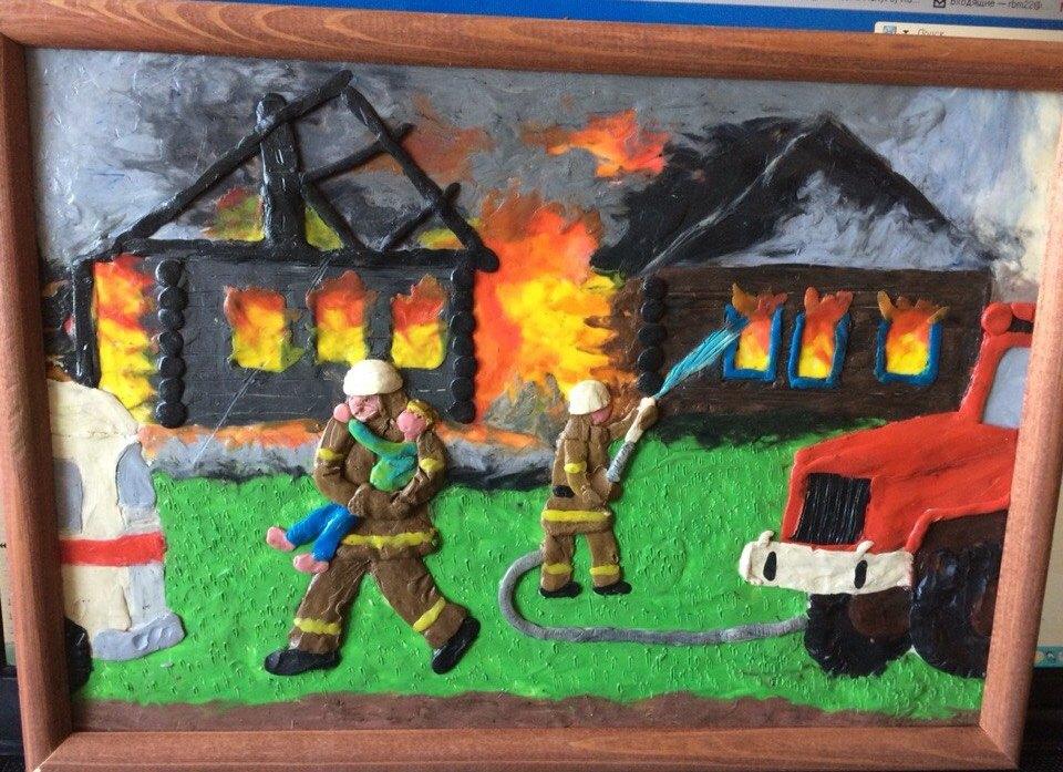 Пожар из теста