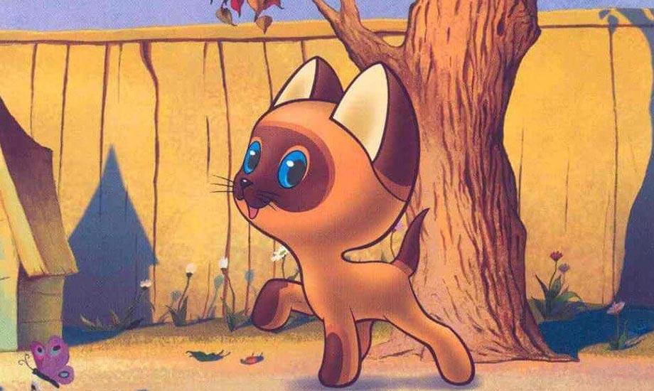 Котенок по имени Гав мультсериал