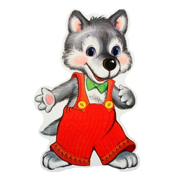 совершенству, картинка детям волк работники трудовому соглашению