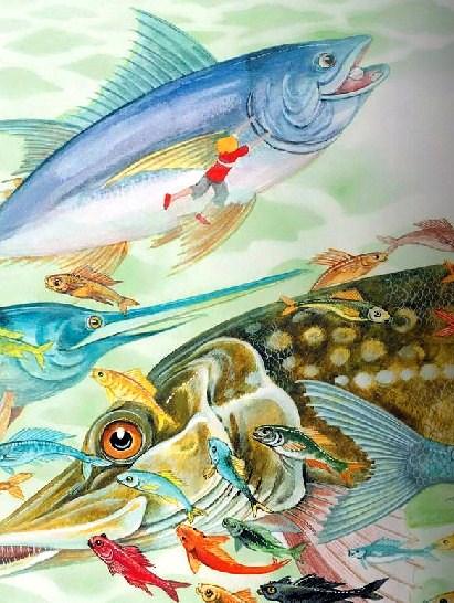 рыба и случай с евсейкой