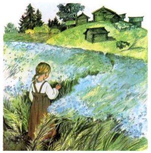 читать как рубашка в поле выросла