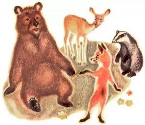 русская сказка хвосты
