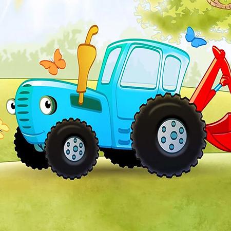 Синий трактор мультфильм – смотреть все серии