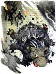 семь подземных королей читать онлайн бесплатно