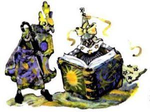 семь подземных королей читать с картинками