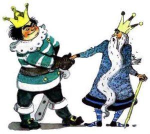 картинки книги 7 подземных королей