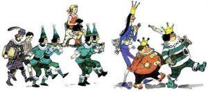 читать бесплатно семь подземных королей