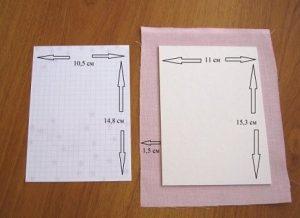 как сделать легкий блокнот