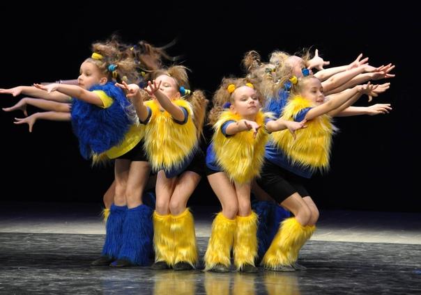 Танцевальная музыка для детей - слушать или скачать