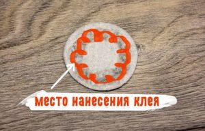 zakolka-36-300x192