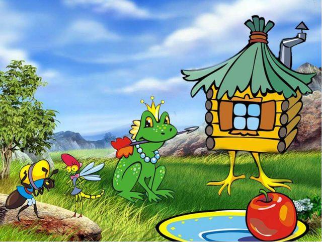 викторина по сказкам для детей 7 лет