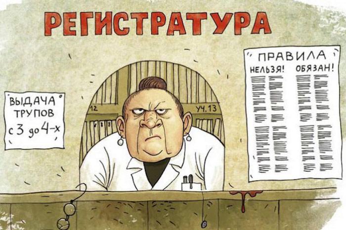 зощенко рассказ история болезни онлайн