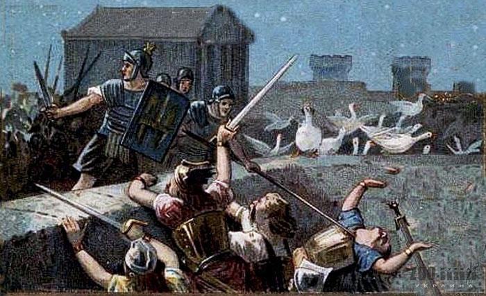гуси спасли рим легенда