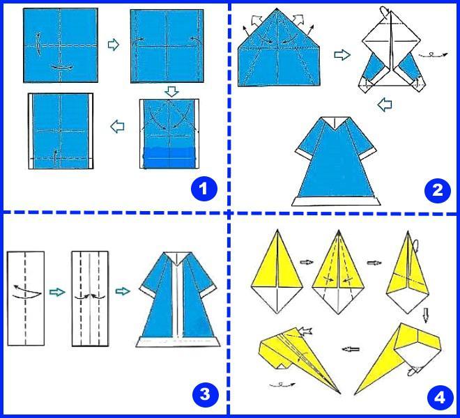 снегурочка оригами