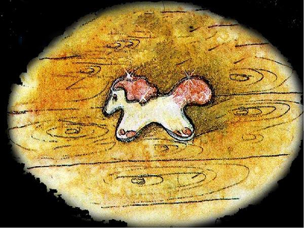 астафьев конь с розовой гривой читать