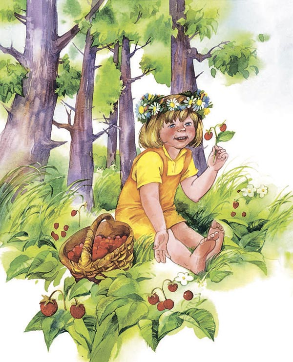 Стихи про лесные ягоды