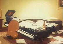 Козел-музыкант