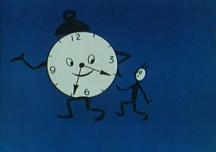 Машинка времени