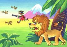 Между крокодилом и львом