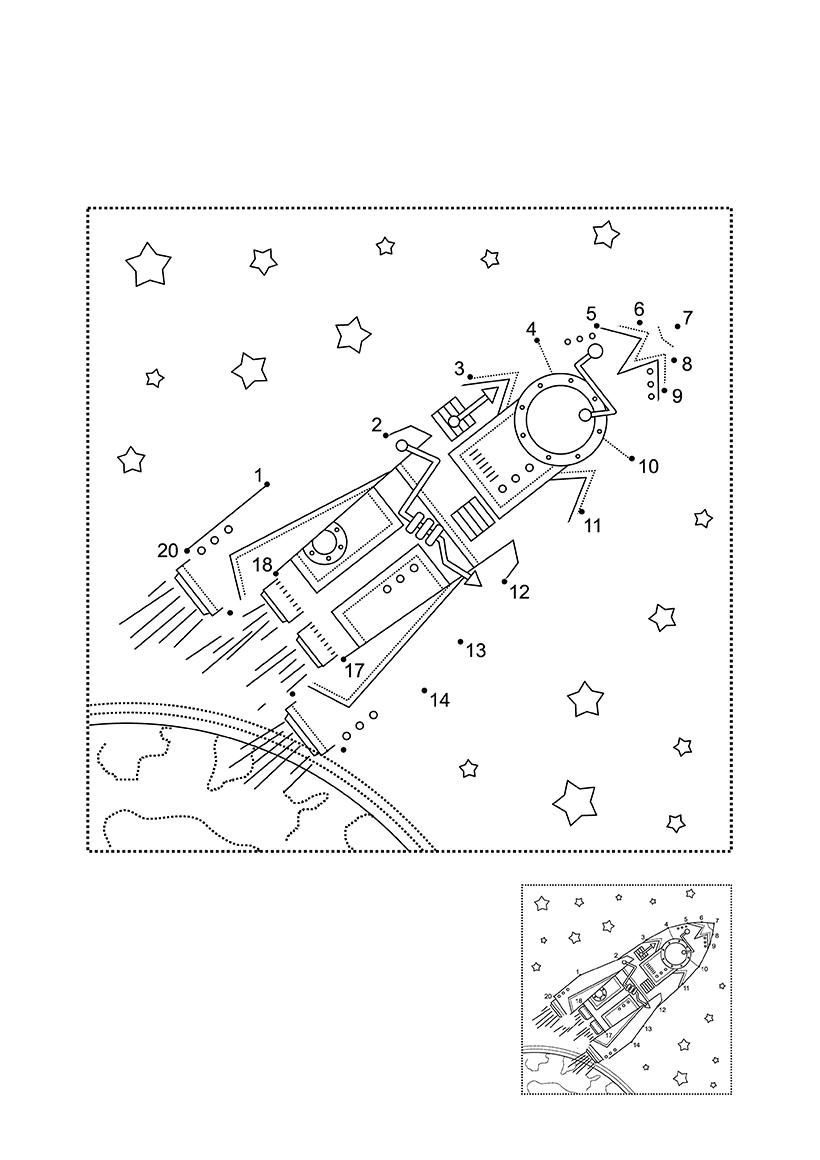 Раскраска Космос по точкам распечатать или скачать бесплатно