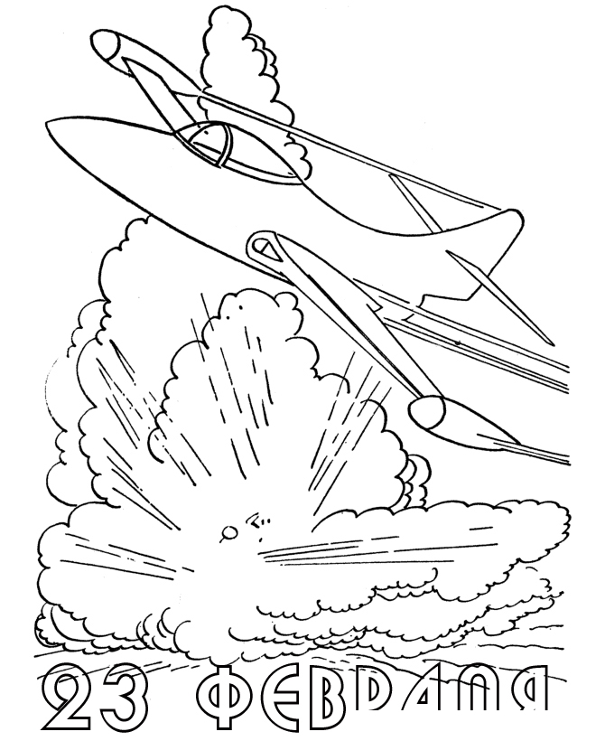 военные открытки распечатать дома своими