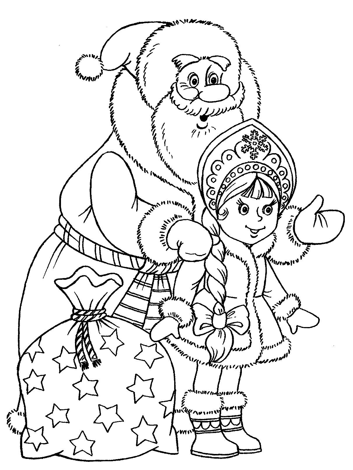 Раскраска Дед Мороз со Снегурочкой распечатать или скачать ...