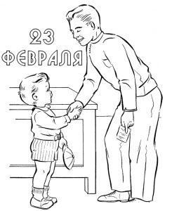 Раскраска Дети 23 февраля распечатать или скачать бесплатно
